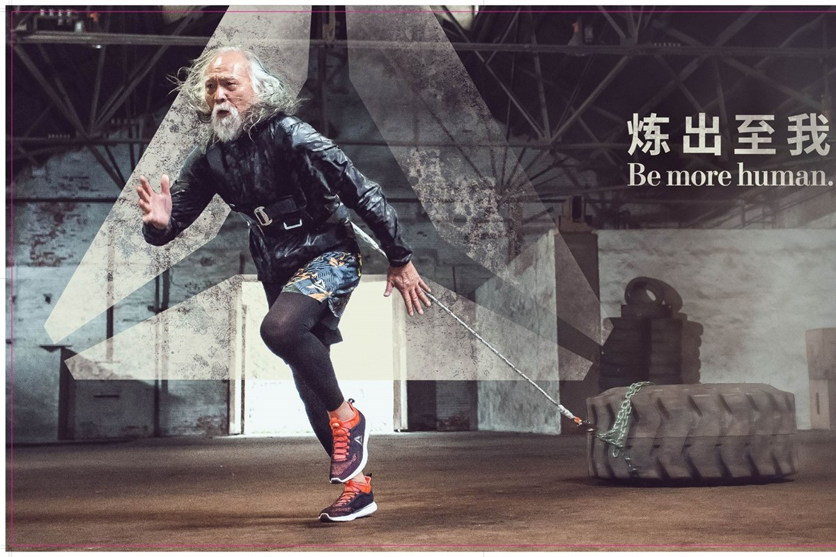 58c45cc9cd57c2 The new face of Reebok is  China s hottest grandpa