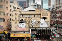 2013.05.23_Hong_Kong_Converse_Wall_to_Wall_1013 0