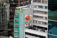 2013.05.23_Hong_Kong_Converse_Wall_to_Wall_1074 7