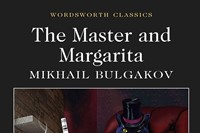 the_master_and_margarita_by_mikhail_bungakov 4