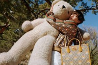 K-pop star KAI releases new Gucci collection 0