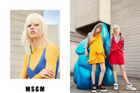 MSGM SS16 Campaign 1