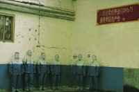Liu Bolin - Hiding in the City No.18 - Laid Off