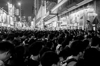 Hong Kong protests by Glenn Eugen Ellingsen 0