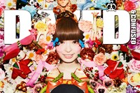 Pamyu Pamyu and Nicola Formichetti on the cover of 0