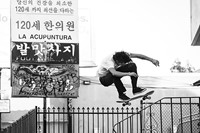 Mike O'Meally: 25 Years of Skate Photography 8