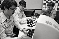 computerchess 1