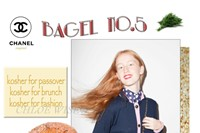 Chloe Wise; 'Bagel No.5 (campaign)' (2015)