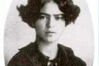 rare-frida-kahlo-photographs-6 4