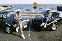 EPMD - Courtesy of Janette Beckman 8