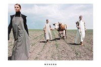 NEHERA AW17 campaign womenswear nature michal pudelka 5