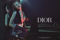Rihanna for Dior Secret Garden 3