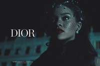 Rihanna for Dior Secret Garden 4