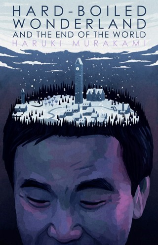 Hard-Boiled Wonderland and the End of the World Murakami