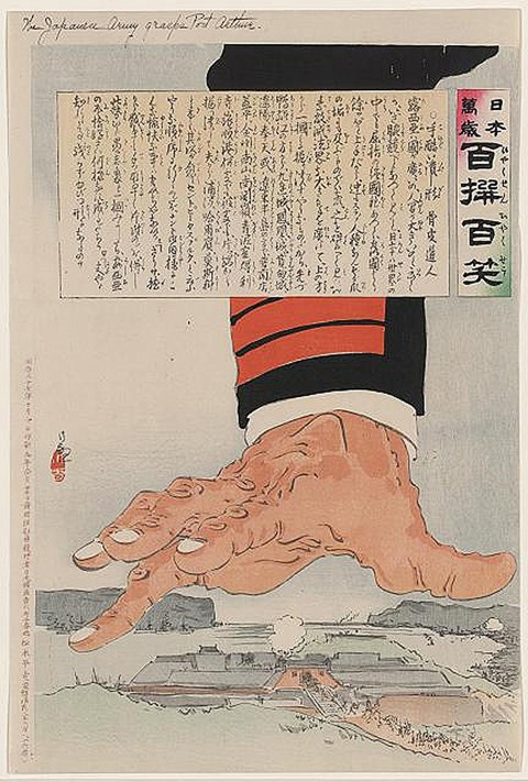 You can now download 2,500 Japanese woodblock prints online