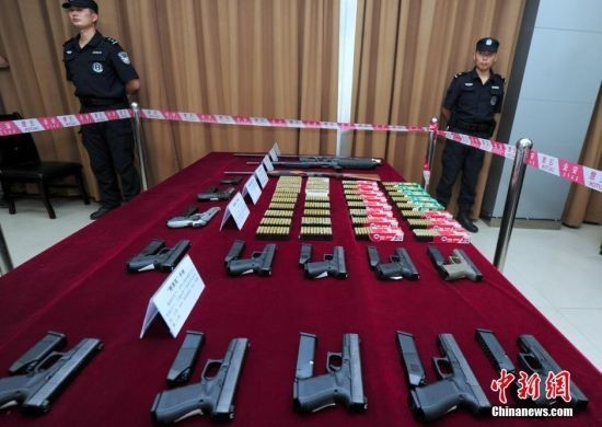 Students have begun smuggling guns into China for quick cash