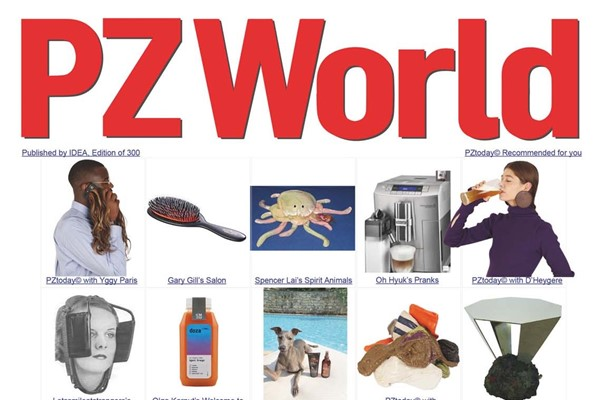 PZWORLD is the Amazon-esque wish list of our weirdest and