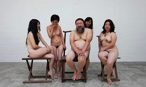 Ai Weiwei One Tiger Eight Breasts