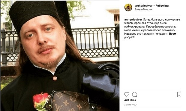 Russian priest Gucci Louis Vuitton apology