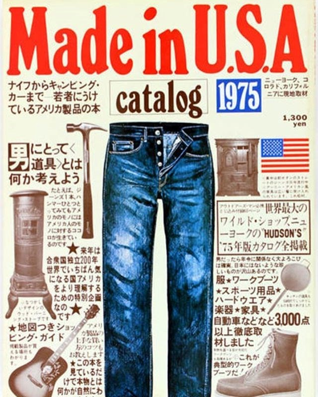 Made in USA catalog, 1975