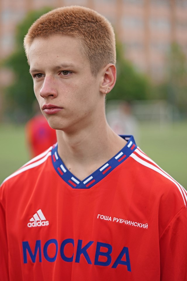 Gosha Rubchinskiy x adidas Football World Cup Kit