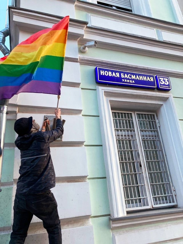 Pussy Riot rainbow flag protest