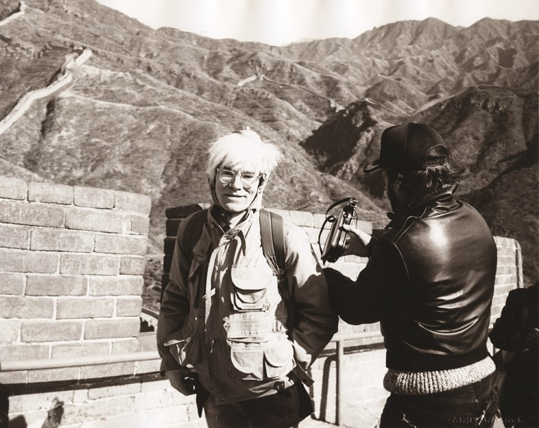 Warhol in China Dazed