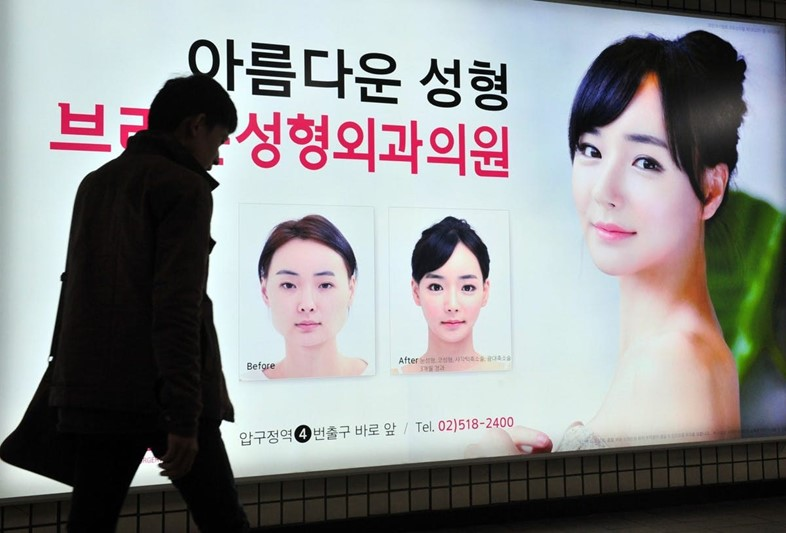 Plastic surgery advertising in South Korea