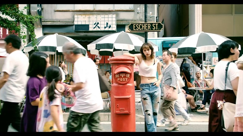 Red Post On Escher Street, Sion Sono (2020)