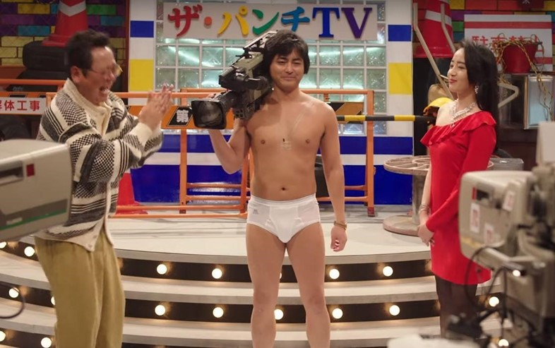 The Naked Director, Eiji Uchida (2019)