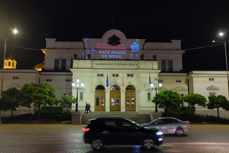 Pride projection on Bulgaria's national parliament building