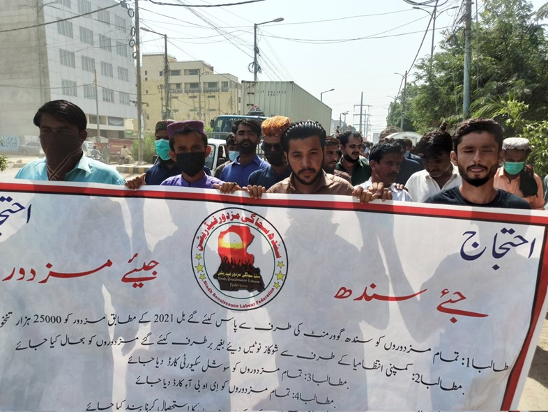 textile workers protest pakistan denim clothing company