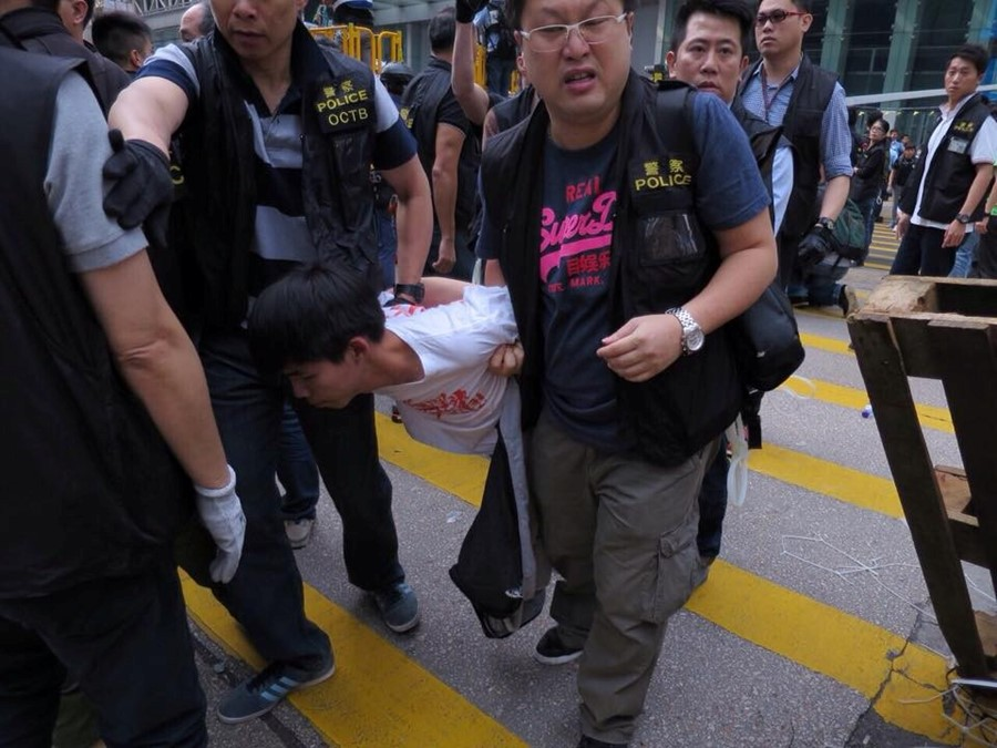 Arrest Hong Kong protests