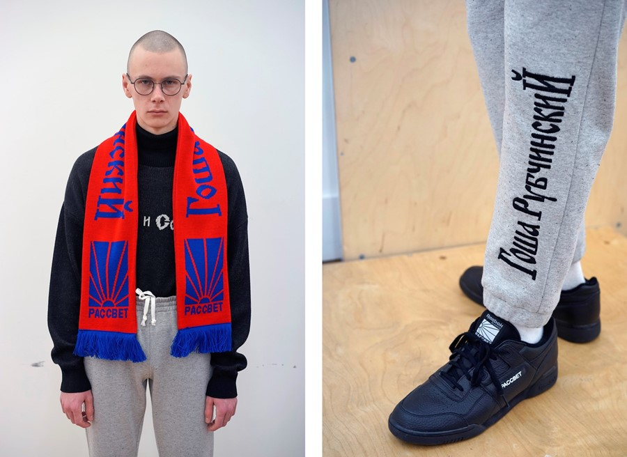 Gosha Rubchinskiy AW16 lookbook