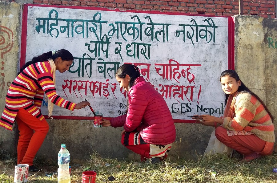 8. Menstrual related message through by wall paint