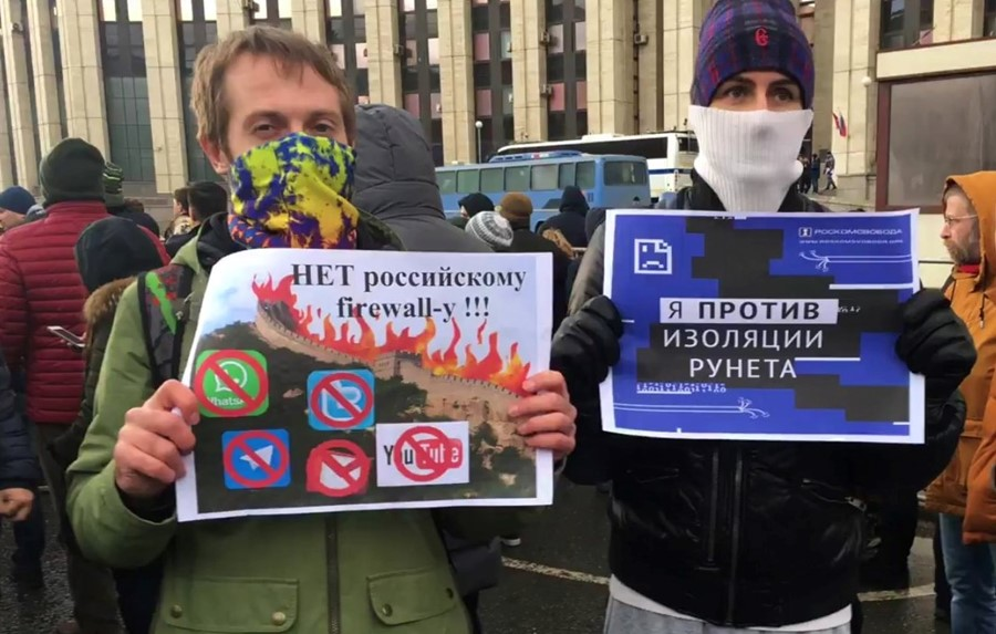 Russian internet freedom protests